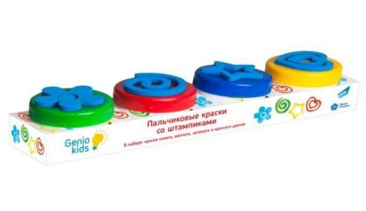 Набор для творчества Пальчиковые краски со штампиками genio kids набор для детского творчества котик