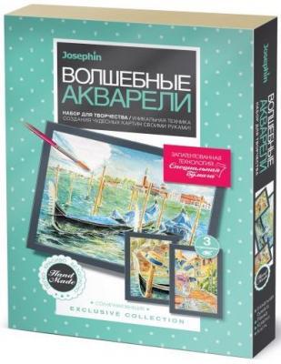 Набор для творчества Josephin Волшебные акварели Солнечная Венеция 737101 набор для творчества josephin серебряная роса