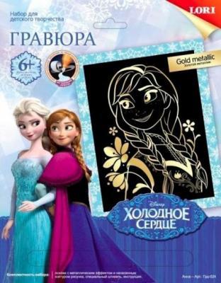Купить Гравюра Disney Холодное сердце большая с эффектом золота Анна, Lori, Гравюры