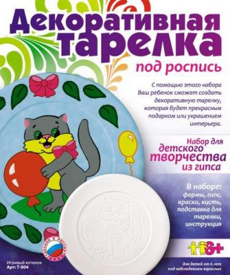 Купить Тарелка декоративная под роспись Игривый котенок, Lori, Роспись по гипсу и керамике