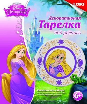Купить Тарелка декоративная под роспись Disney Рапунцель, Lori, Роспись по гипсу и керамике