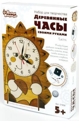 Набор для творчества Десятое королевство Деревянные часы Ёжик от 5 лет 1958 десятое королевство десятое королевство доска для рисования детская двухсторонняя 14