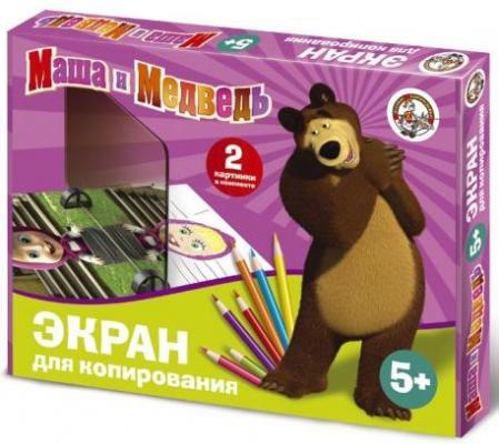 Зазеркалье МАША И МЕДВЕДЬ игра десятое королевство маша и медведь 01616