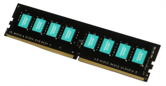 Оперативная память 4Gb (1x4Gb) PC4-19200 2400MHz DDR4 DIMM CL16 KingMax KM-LD4-2400-4GS