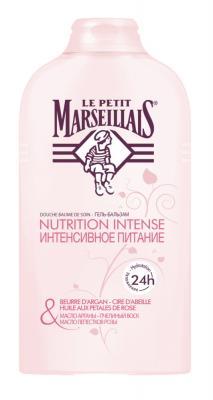 Гель для душа Le Petit Marseillais Бьюти терапия: Масло арганы, пчелиный воск и масло лепестков розы 250 мл 87123 масло для душа иммортелле 250 мл milla halal cosmetics