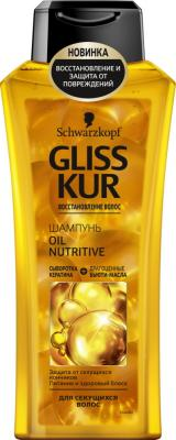 Шампунь Gliss Kur Oil Nutritive 400 мл 2314182 lacywear s 27 kur