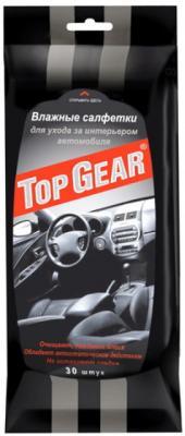 Салфетки влажные Top Gear для интерьера для ухода за салоном авто 30 шт диски и аксессуары для авто abs 65 4pcs