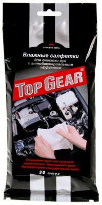 Салфетки влажные Top Gear антибактериальные 30 шт автокосметика top gear