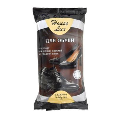 House Lux Салфетки влажные для обуви 15шт house lux салфетки влажные универсальные антибактериальные 6в1 80шт