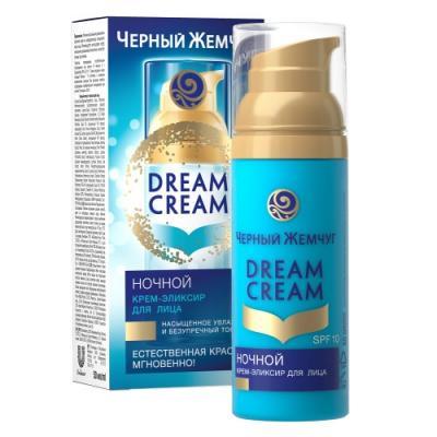 Крем для лица Черный Жемчуг Dream Cream 50 мл ночной 65508273