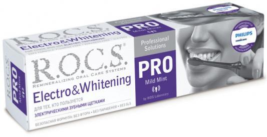 Зубная паста R.O.C.S. Electro & Whitening 135 гр 03-08-009 electro voice electro voice tx1181