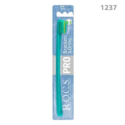 РОКС Зубная щетка PRO Brackets & Ortho мягкая рокс щетка зубная модельная мягкая