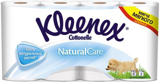 Бумага туалетная KLEENEX Натурал Кэйр 3-ех слойная 8 шт 9450298 влажная туалетная бумага kleenex cleancare 42 шт влажная гипоаллергенные 9440080