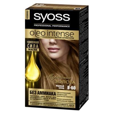 SYOSS Oleo Intense Краска для волос 8-60 Медовый блонд 115мл