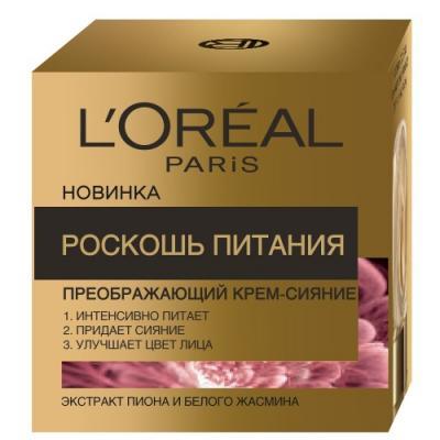 Крем для лица LOreal Paris Роскошь Питания 50 мл дневной A8718300 loreal мужской