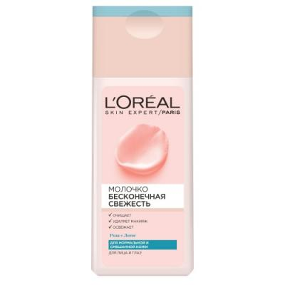 LOREAL DERMO-EXPERTISE Молочко для лица для нормальной и смешанной кожи Бесконечная свежесть 200 мл loreal dermo expertise крем для лица возраст эксперт 45 для всех типов кожи 50 мл
