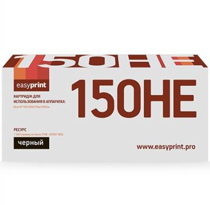 Картридж EasyPrint LR-SP150HE для Ricoh SP 150/150SU/150w/150SUw черный 1500стр картридж easyprint lr sp150he для ricoh sp 150 150su 150w 150suw черный 1500стр
