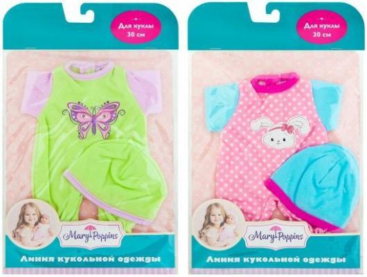 Одежда для кукол Mary Poppins Комбинезон с шапочкой 452120
