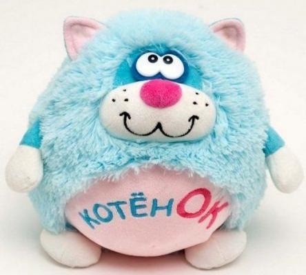 Мягкая игрушка Котенок Круглик малышарики мягкая игрушка собака бассет хаунд 23 см