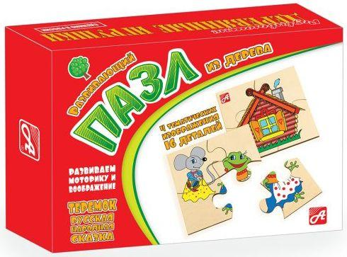 Пазл деревянный 4 элемента Русские деревянные игрушки Теремок Д550а деревянные игрушки анданте кубики пазл транспорт