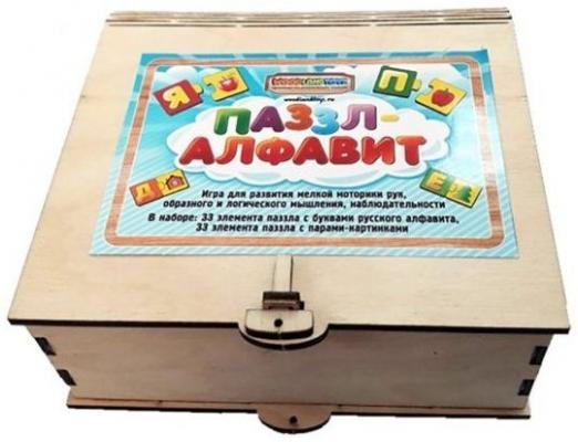 Купить Пазл Woodland Алфавит 111101, Пазлы для малышей