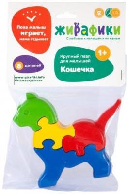 Крупный пазл для малышей Кошечка, 8 деталей флексика пазл для малышей геометрия цвет основы красный
