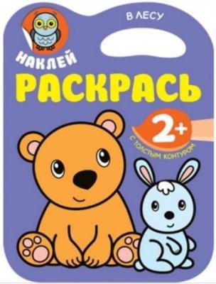 Купить Книга Мозаика-Синтез МС11184, Обучающие материалы для детей