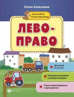 Книга Феникс 2286 учебники феникс шахматный учебник