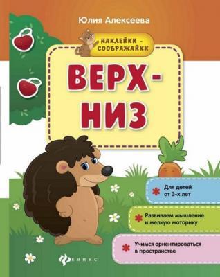 Книга Феникс 93027
