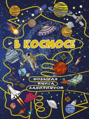Книга АСТ 5674-2