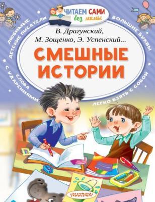 Книга АСТ Малыш 2900-5