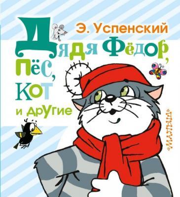 Купить Книга АСТ Малыш 7642-6, Обучающие материалы для детей