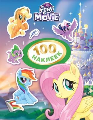 Книга Росмэн My Little Pony 33473 росмэн развивашки знакомлюсь с математикой