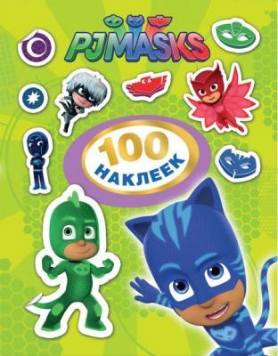 Книга Росмэн PJMasks 32717