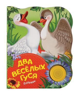 Книга Росмэн 32946 росмэн