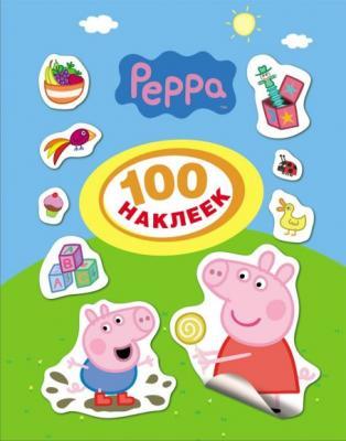 Книга Росмэн Peppa Pig 24099 хлопушка на сжатом воздухе росмэн peppa pig