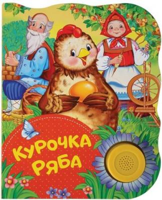 Книга Росмэн 32952 росмэн