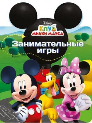 Книга Проф-Пресс Disney 49050