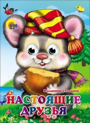 Книга Проф-Пресс 017184 флоресан проф в розницу