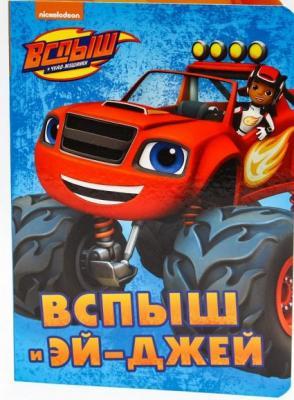 купить Книга Проф-Пресс 063485 по цене 90 рублей