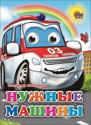 Книга Проф-Пресс 017319 флоресан проф в розницу