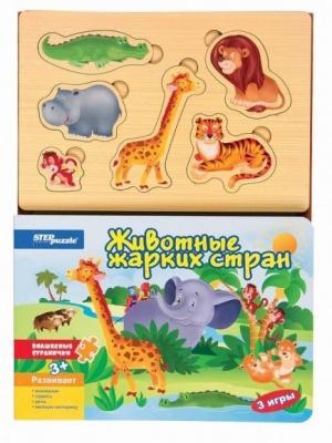 Книга Степ Книжка-игрушка 93308 прихожая степ