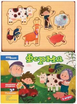 Купить Книга Степ Книжка-игрушка, Книги для малышей