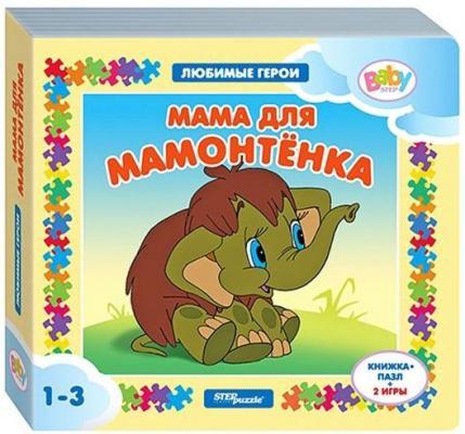 Купить Книга Степ Книжка-игрушка 93235, Книги для малышей