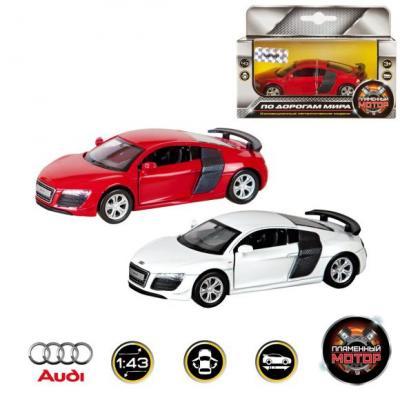все цены на Машина мет. 1:43 Audi R8 GT, откр.двери, 12см онлайн