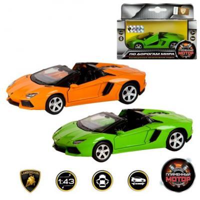 Автомобиль Пламенный мотор Lamborghini Aventador LP700-4 Roadster цвет в ассортименте 870222 цена