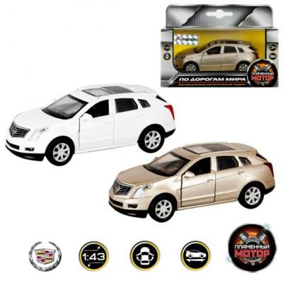 Машина мет. 1:43 Cadillac SRX, откр.двери, 12см for cadillac srx high quality stainless steel 2012 2013 2014 interior audio speaker cover trims 4pcs set