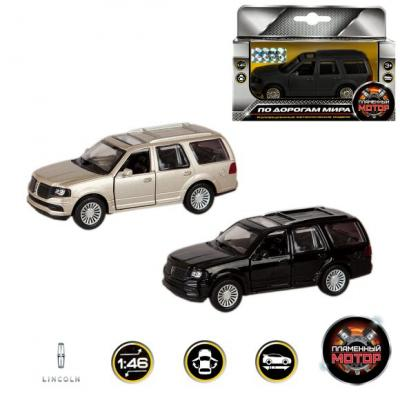 Купить Машина мет. 1:46 Lincoln Navigator, откр.двери, 12см, Пламенный мотор, Игрушечные машинки