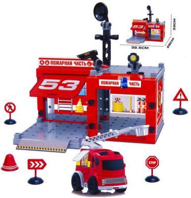 Игровой набор Наша Игрушка Пожарная часть разноцветный M7137-1 игрушка mehano 1 f101 набор рельс