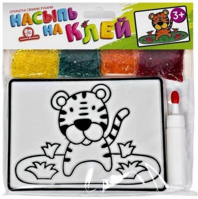 Набор для творчества Насыпь на клей Тигр наборы для творчества татой набор для творчества насыпь на клей уточка
